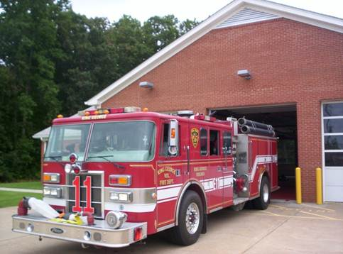 Reserve Engine 1